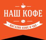 Наш Кофе